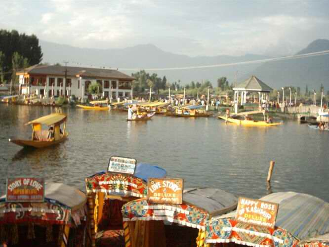 view of Dal Lake